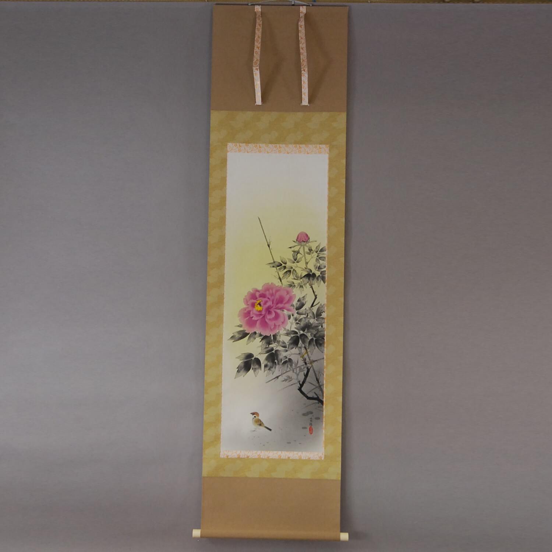 中谷金鵄 / 牡丹