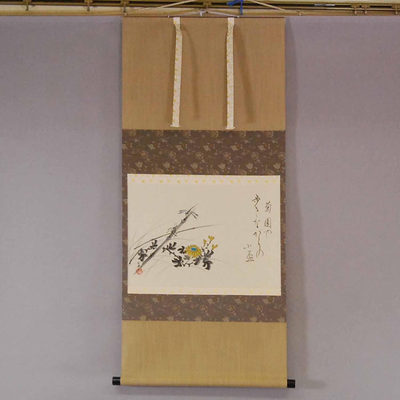 井元荻浦 / 俳画(菊酒)