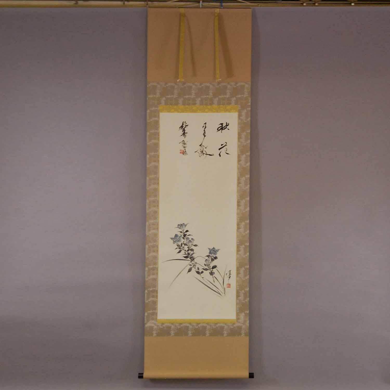 川人勝延&亀谷鶴嶂 / 桔梗