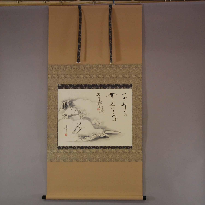 川人勝延&亀谷鶴嶂 / 雪の里