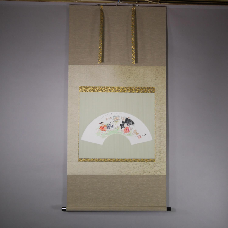 川人勝延 / 良寛: 花摘み