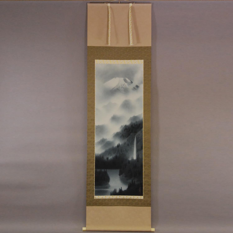 小井戸昇 / 富士