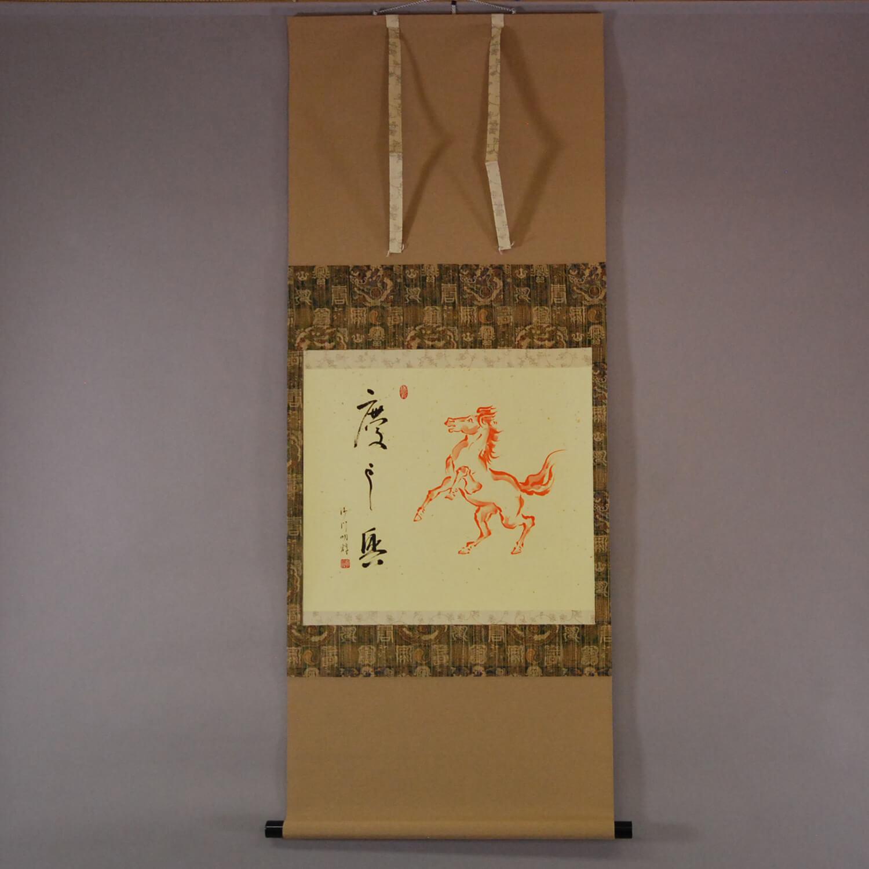 塩澤明諄 / 慶馬