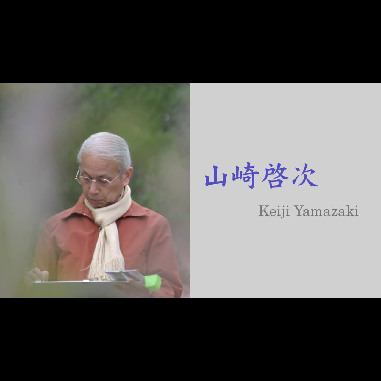 日本画家紹介 アイキャッチ
