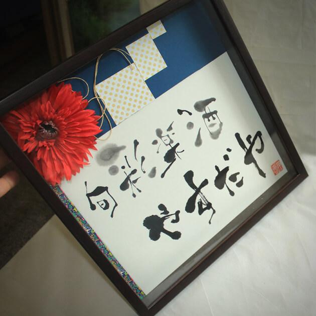 上田eye01