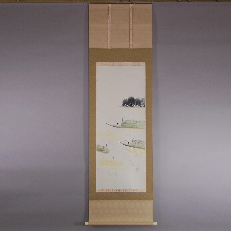 藻刈舟 / 辰本青花