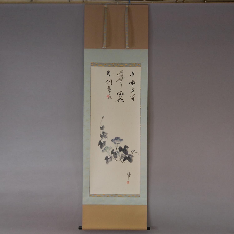 川人勝延&亀谷鶴嶂 / 朝顔