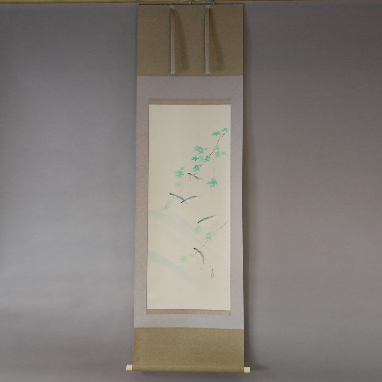 辰本青花 / 鮎