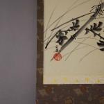 0103 Kakejiku with Chrysanthemum Sake Painting / Tekiho Imoto 007