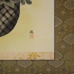 0106 Autumn Flowers Painting / Susumu Kawahara 007