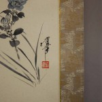0108 Bellflower Painting & Calligraphy / Katsunobu Kawahito & Kakushou Kametani 007