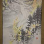 0115 Autumn Scenery of Chichibu Mountains Painting / Keiji Yamazaki 005
