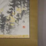 0115 Autumn Scenery of Chichibu Mountains Painting / Keiji Yamazaki 007