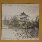 0116 Autumn Scenery of Chichibu Mountains Painting / Keiji Yamazaki 002
