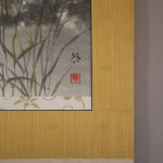 0116 Autumn Scenery of Chichibu Mountains Painting / Keiji Yamazaki 007