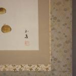 0113 Chestnut Painting / Gyokuei Miyadai 007