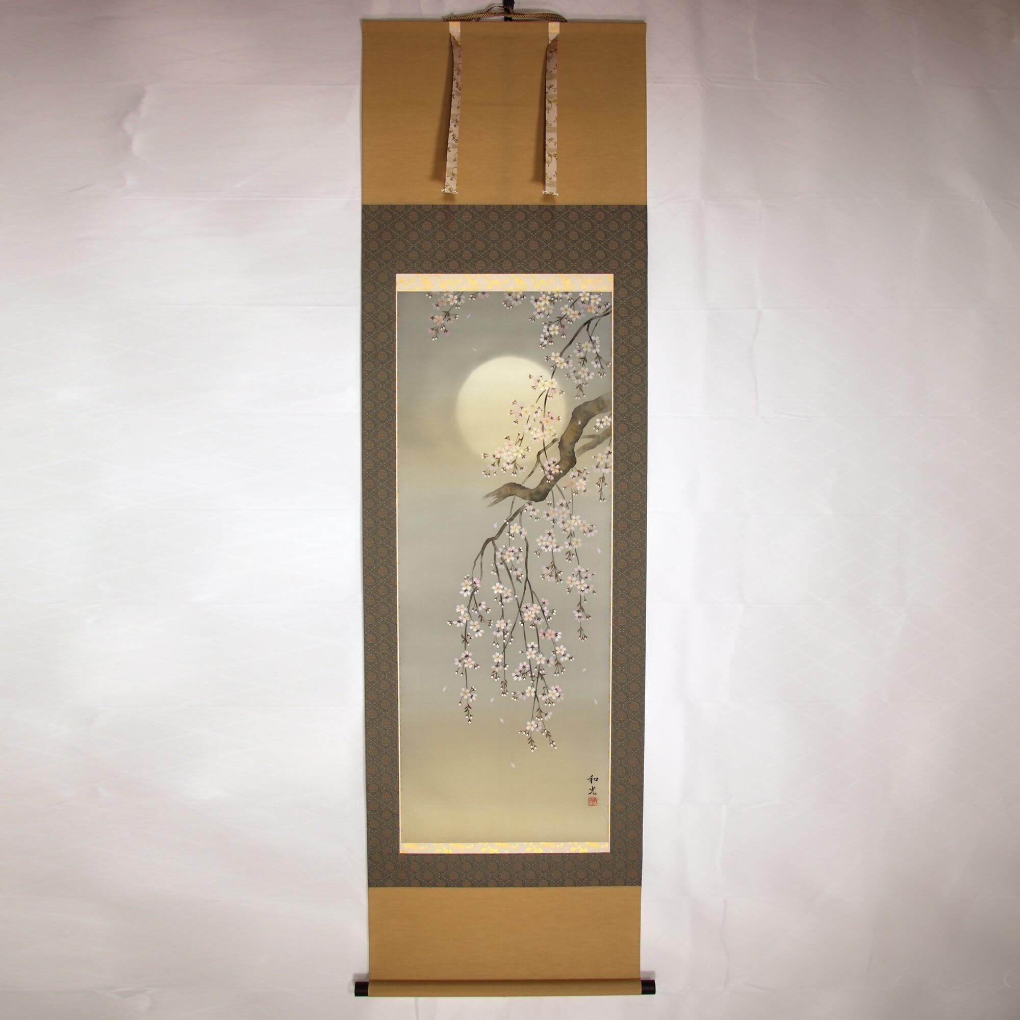 三宅和光 / 夜桜