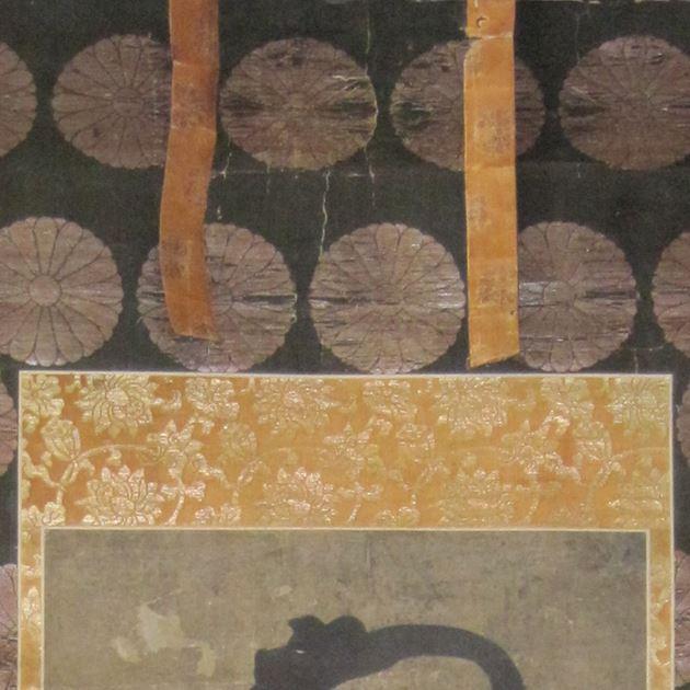 裂地 復刻 紋 紋様 掛軸